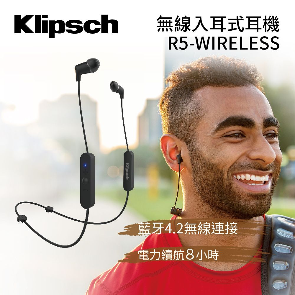【KLIPSCH 古力奇】降噪 無線入耳式耳機 R5-WIRELESS