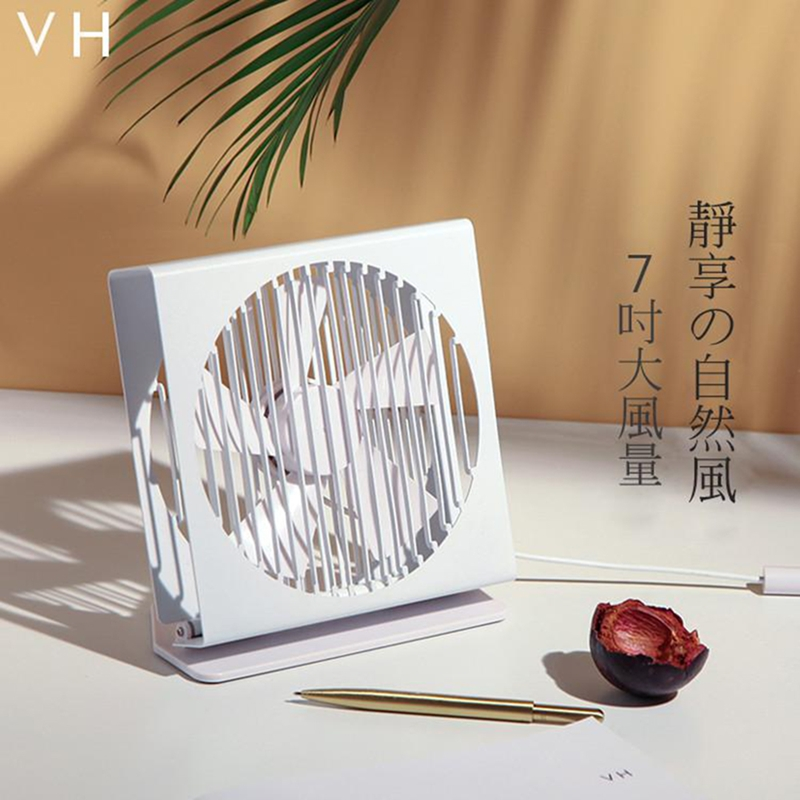 VH|Ce [冊] 輕薄超靜音USB風扇 7 吋 (清爽一夏) - 白色