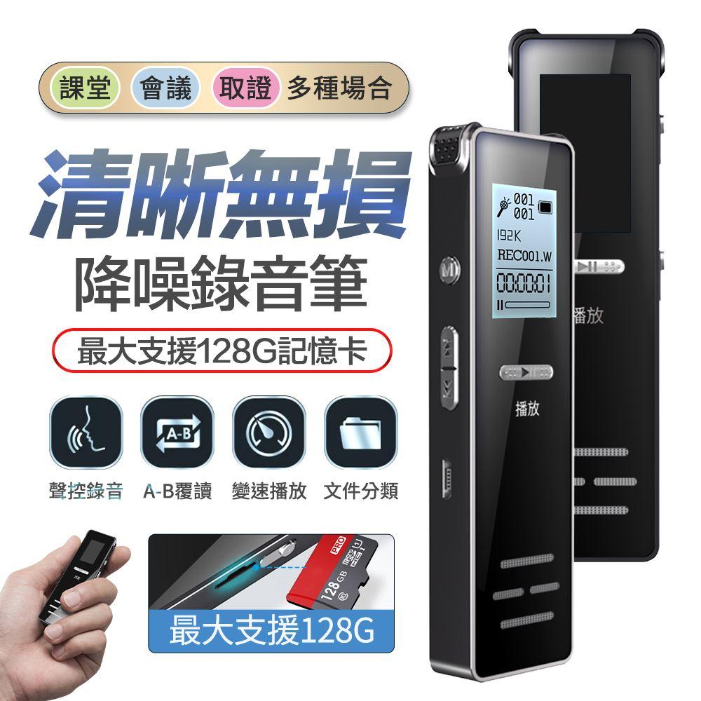 u-ta插卡迷你口袋高清錄音筆M8附贈32G記憶卡
