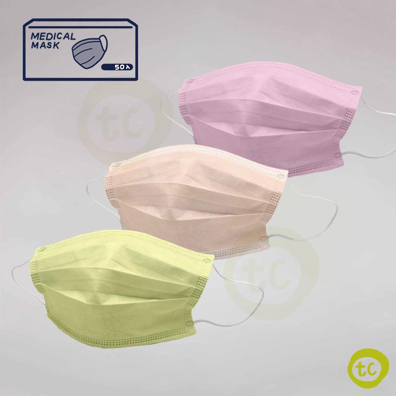 【台衛】雙鋼印口罩 素色款 淺色B〈黃+哈密瓜橘+粉〉共3盒(50入/盒)