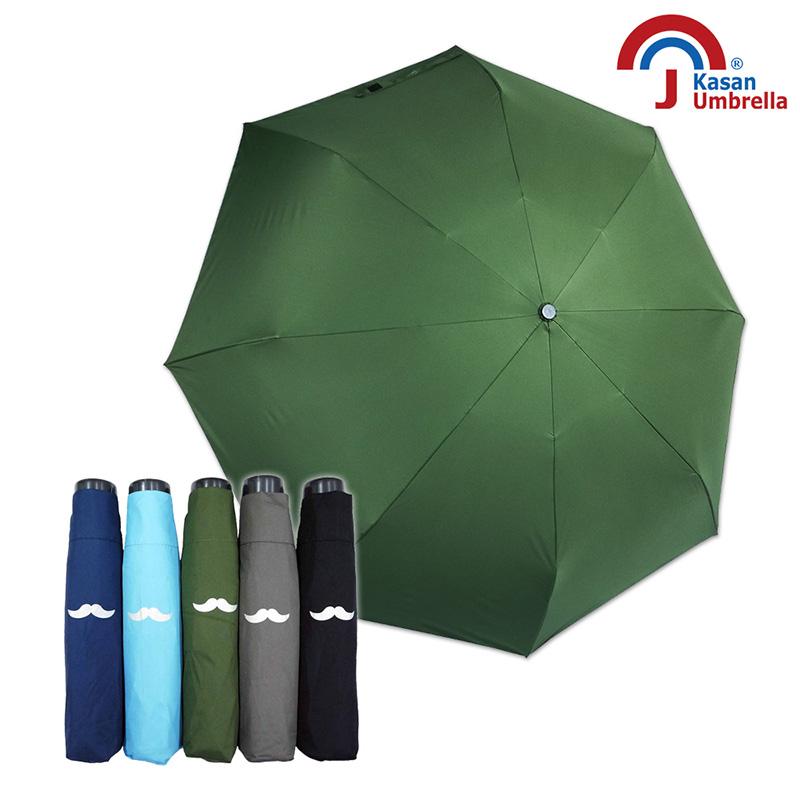 【Kasan晴雨傘】型男晴雨兩用手開折傘-墨綠