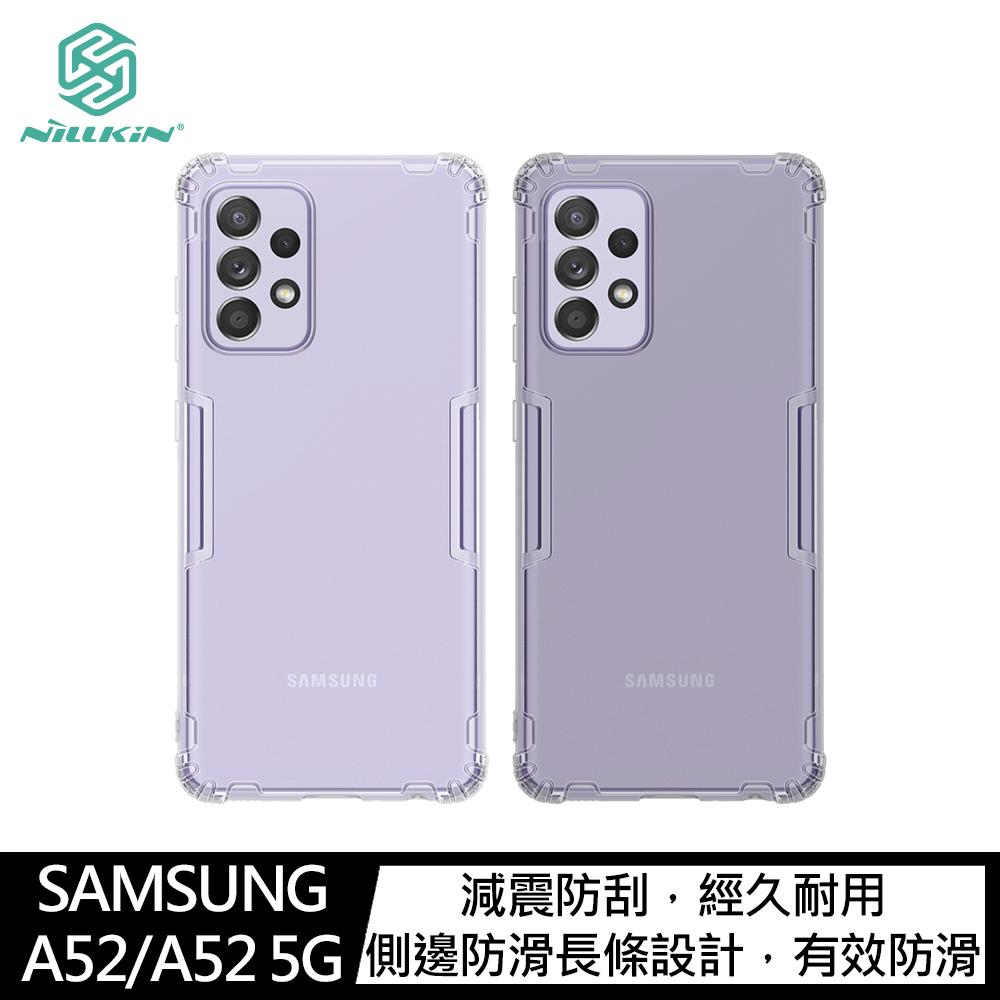 NILLKIN SAMSUNG Galaxy A52/A52 5G 本色TPU軟套(深灰)