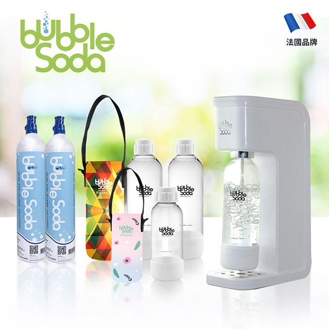 【法國BubbleSoda】全自動氣泡水機-經典白大氣瓶超值組合 BS-909KTB2