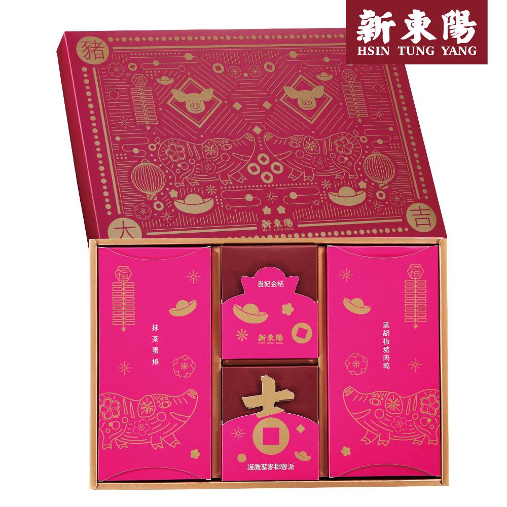 預購【新東陽】豬事大吉禮盒1號,免運(1/11-1/25出貨)