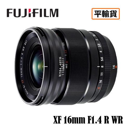 [送保護鏡清潔組] FUJIFILM 富士 XF 16mm F1.4 R WR 鏡頭 平行輸入 保固一年