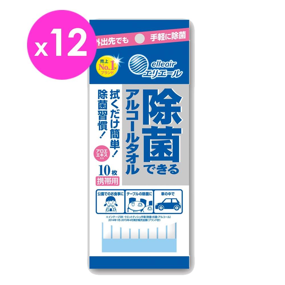 日本大王elleair抗菌濕紙巾攜帶包(10抽/包)x12包