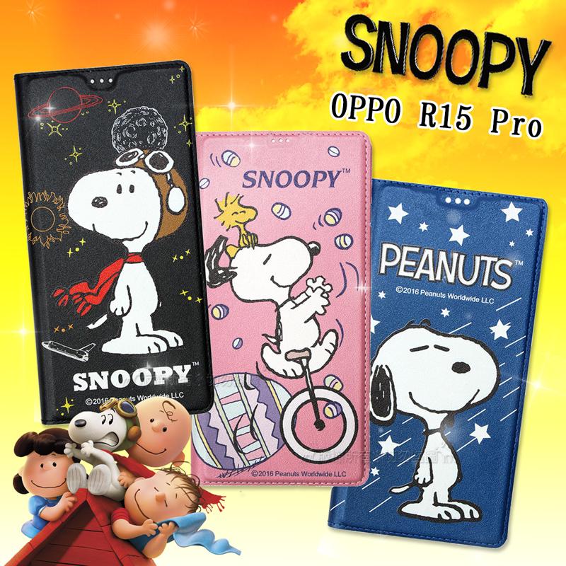 史努比授權正版 OPPO R15 Pro 金沙灘彩繪磁力手機皮套 (流星雨藍)