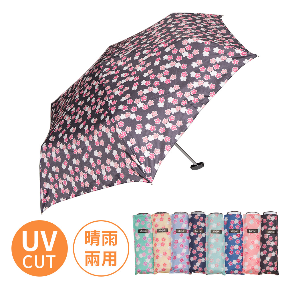 【Waterfront】日本小櫻花抗UV迷你口袋折傘(顏色隨機)
