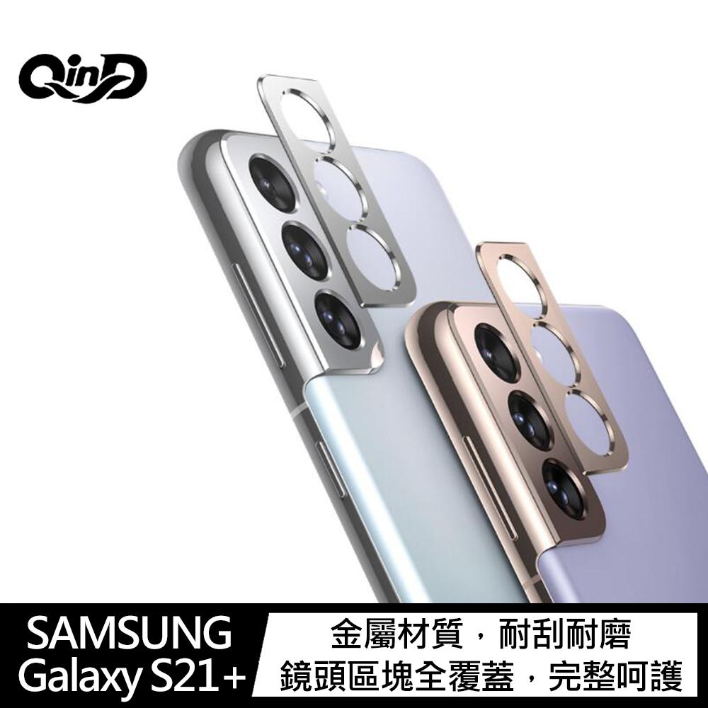 QinD SAMSUNG Galaxy S21+ 鋁合金鏡頭保護貼(黑色)