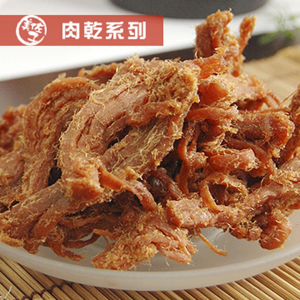 《美佐子》肉乾系列-蜂蜜豬肉條(200g/包,共兩包)