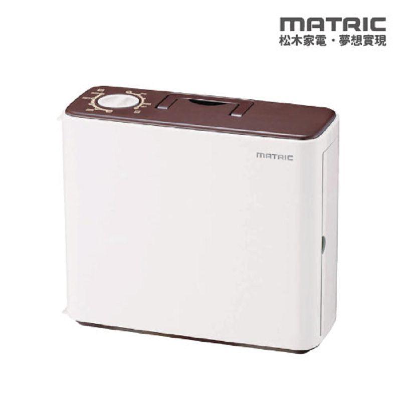 松木MATRIC 直臥兩用布團乾燥機 MG-BM4501