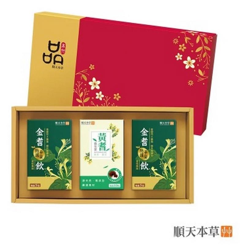 【順天本草】 黃金雙護禮盒