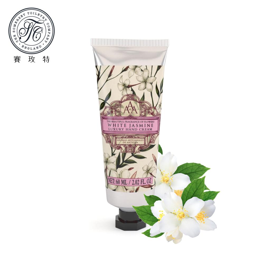 英國賽玫特Somerset AAA花卉護膚護手霜60ml-白茉莉X2