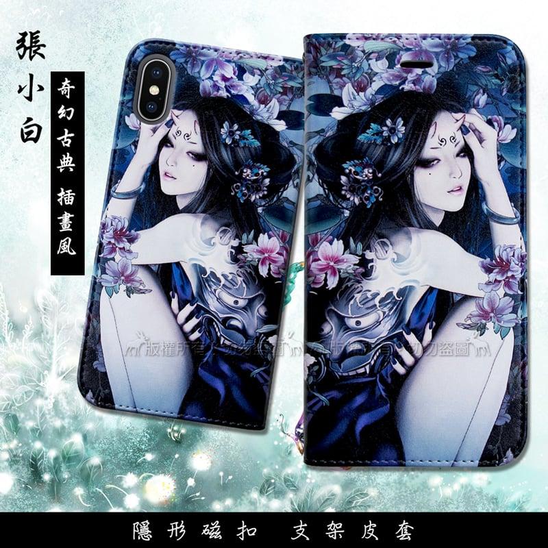 張小白正版授權 iPhone X 古典奇幻 插畫磁扣皮套(鬼姬)