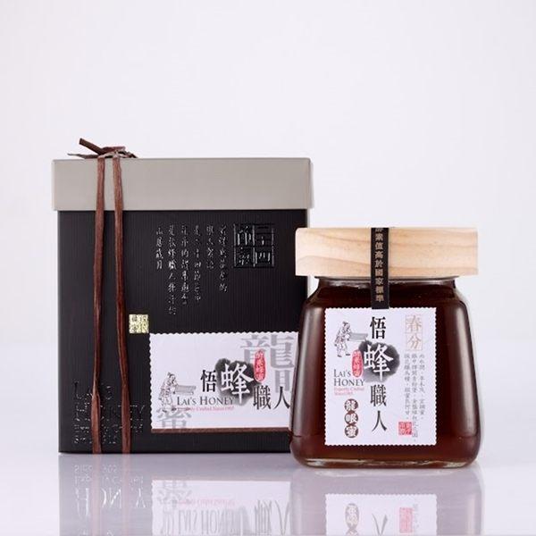 《宏基》悟蜂職人-成熟蜜(560g/瓶)