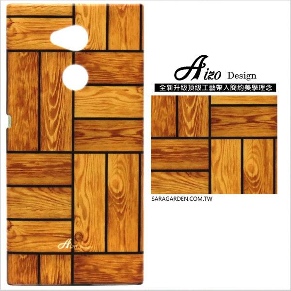 【AIZO】客製化 手機殼 SONY XA1 Ultra 保護殼 硬殼 木紋格紋