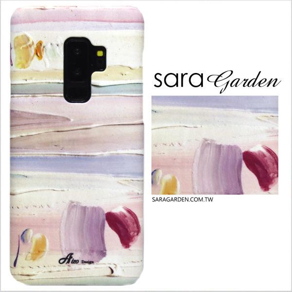 【AIZO】客製化 手機殼 蘋果 iPhone7 iphone8 i7 i8 4.7吋 保護殼 硬殼 漸層藝術油畫