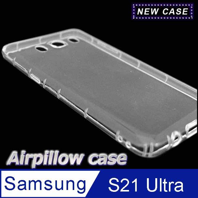 Samsung Galaxy S21 Ultra 5G TPU 防摔氣墊空壓殼