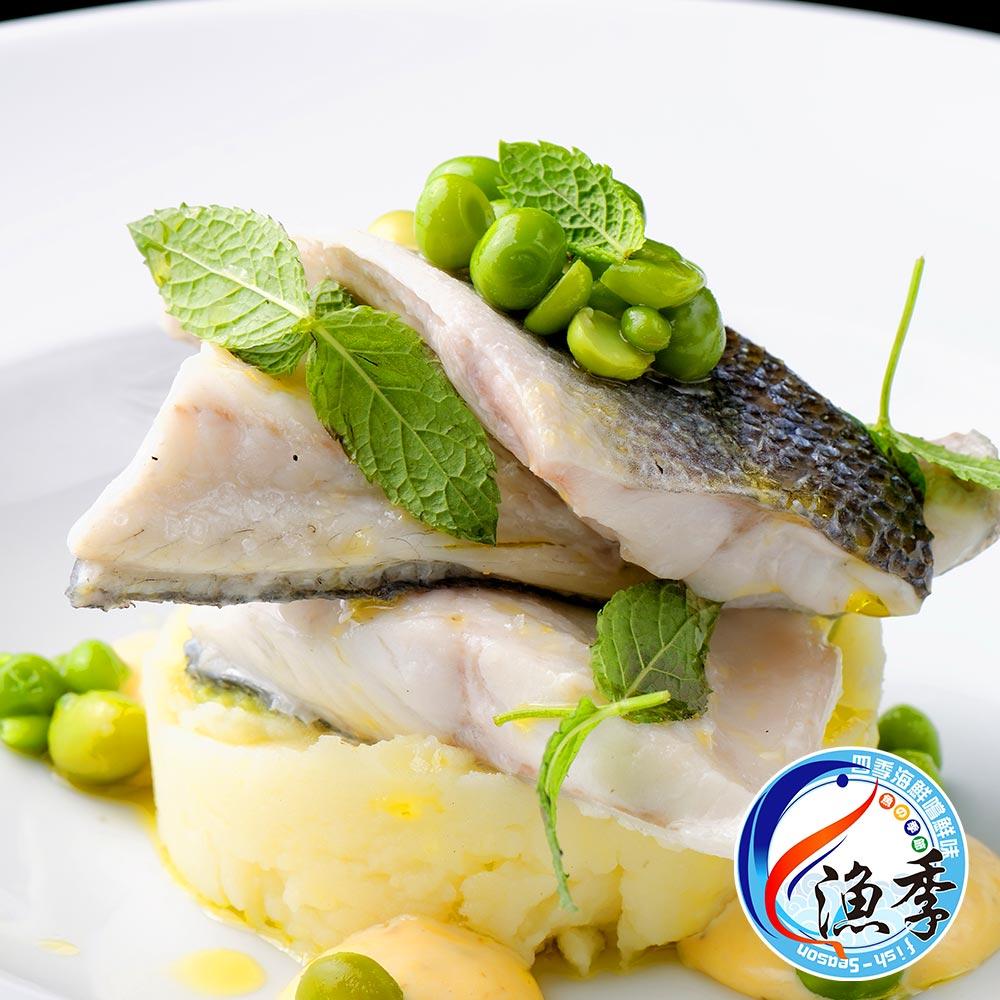 【漁季】宜蘭山泉鱸蝴蝶切(550G±10%/片) 共4片