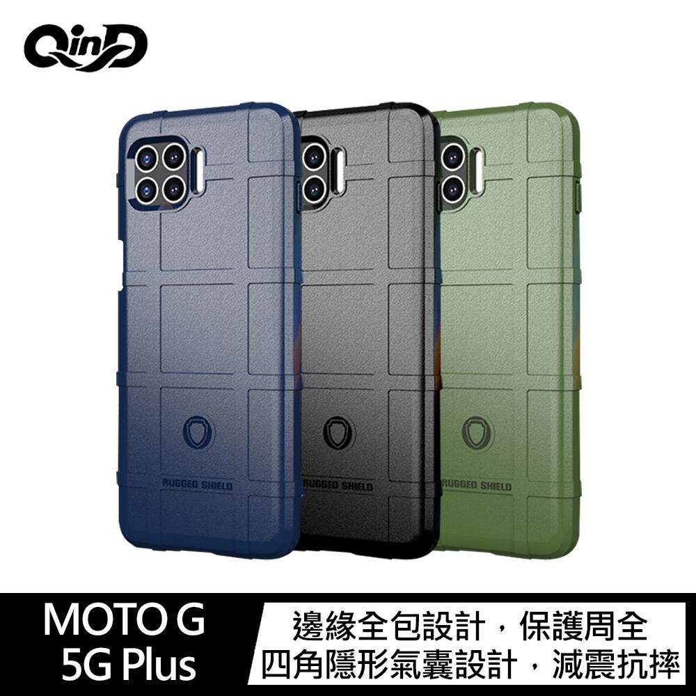 QinD MOTO G 5G Plus 戰術護盾保護套(軍綠)