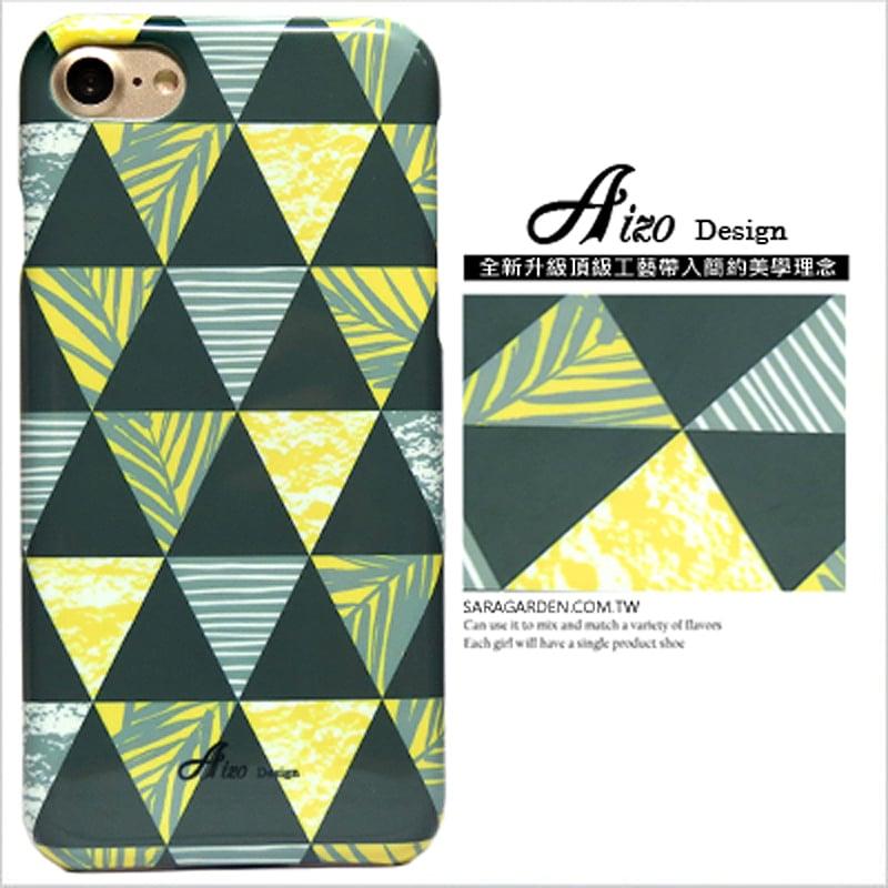 【AIZO】客製化 手機殼 SONY XA Ultra 三角 圖騰 黃綠 保護殼 硬殼