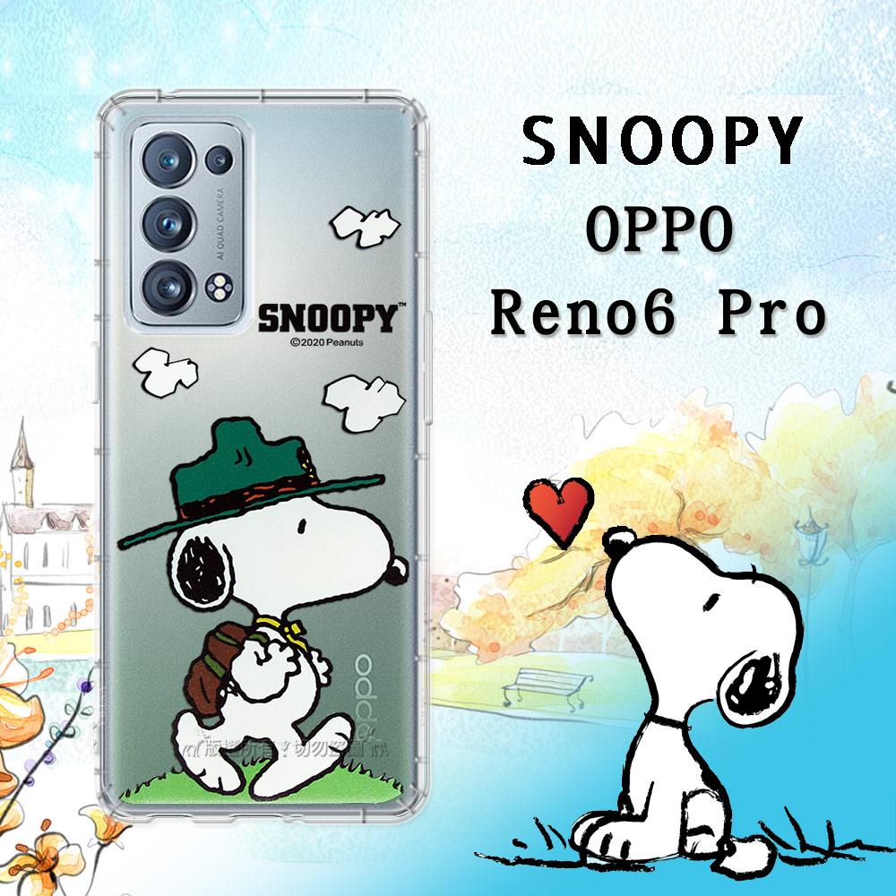 史努比/SNOOPY 正版授權 OPPO Reno6 Pro 5G 漸層彩繪空壓手機殼(郊遊)