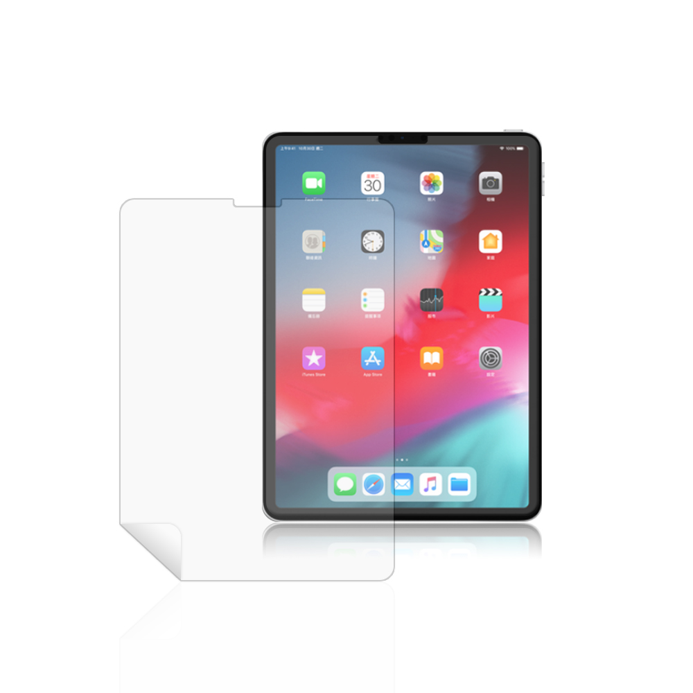 MEGA KING 保護貼 Apple iPad Pro 11 (2018)