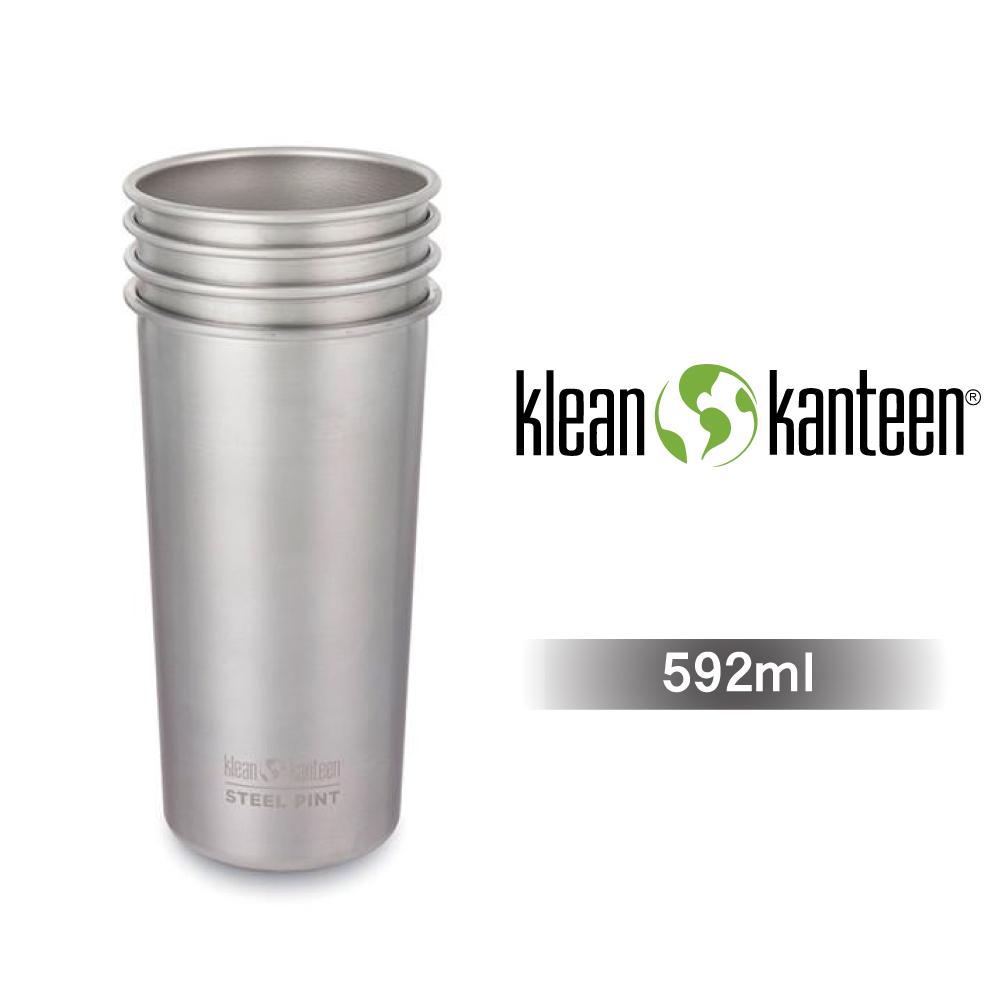 【美國Klean Kanteen】不銹鋼飲料杯4入組592ml-原色鋼