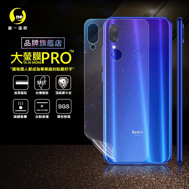 O-ONE旗艦店 大螢膜PRO 紅米NOTE 7手機背面包膜 鑽面款 台灣生產高規犀牛皮螢幕抗衝擊修復膜