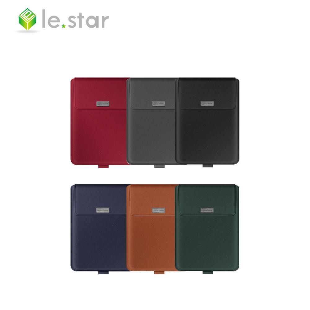 lestar 超薄防水可折疊3折支架筆電包/內膽包4件組-通用款 11/12吋-卡其色