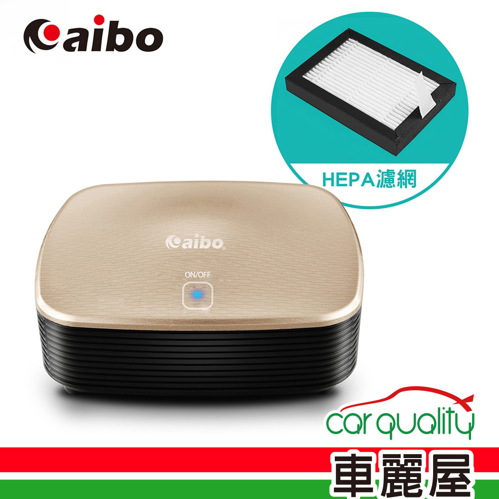 【aibo】J02 居家/車用 USB負離子空氣清淨機(HEPA)濾網 _ 金色 【車麗屋】