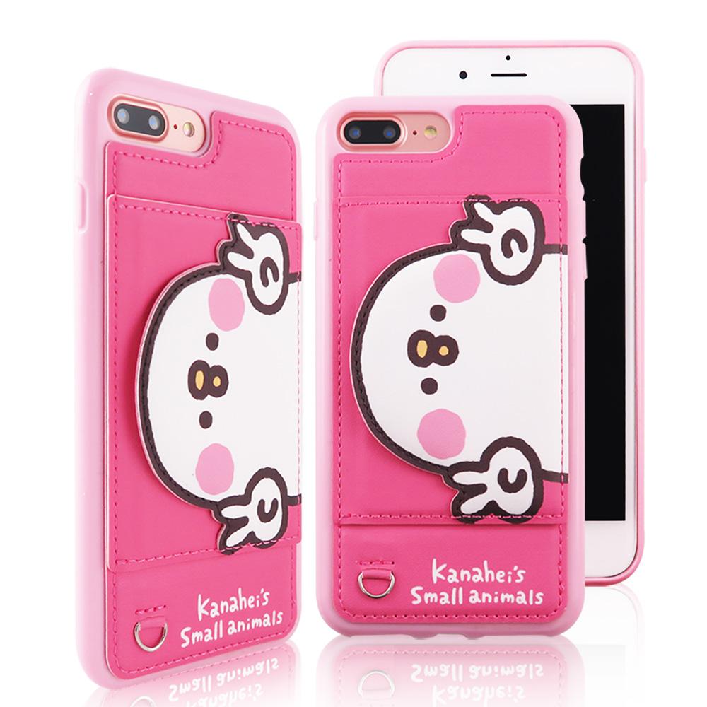 Kanahei卡娜赫拉 開心手勢 可立式經典大頭皮革保護套_iPhone 8 Plus/7 Plus(5.5)