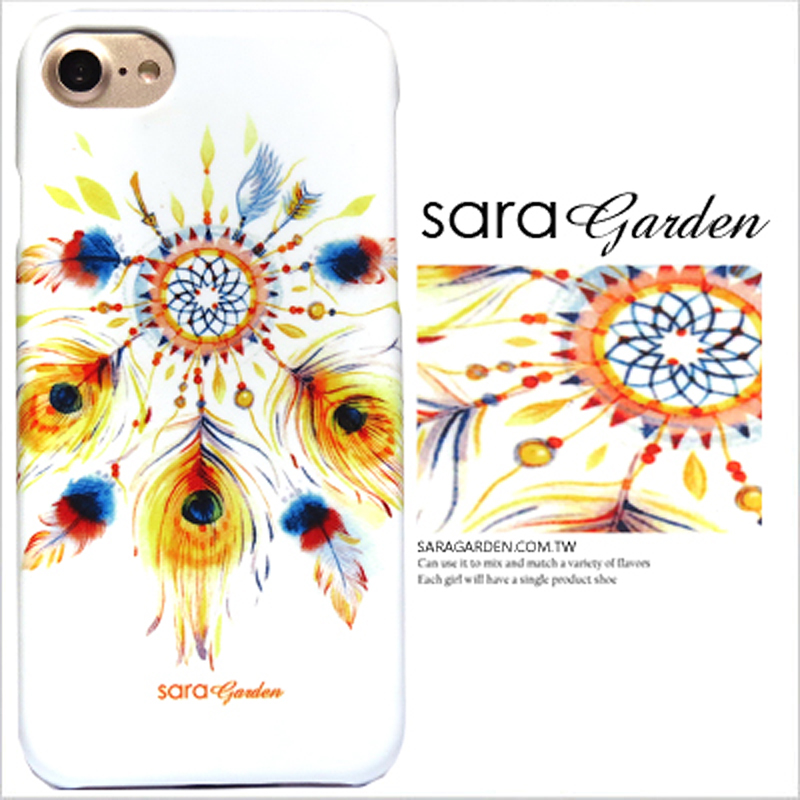 【Sara Garden】客製化 手機殼 蘋果 iphone7 iphone8 i7 i8 4.7吋 水彩 捕夢網 羽毛 保護殼 硬殼 限定