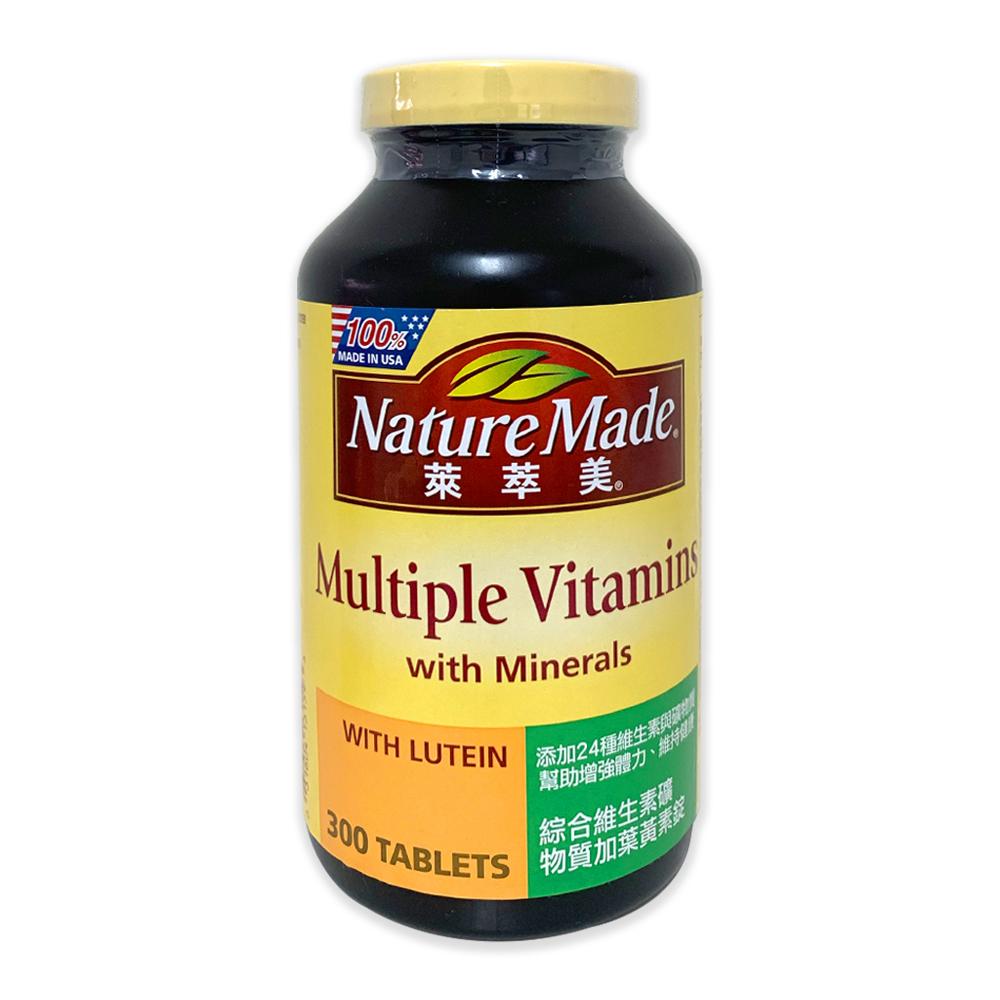 Nature Made 萊萃美 綜合維生素礦物質加葉黃素錠(食品) 300錠