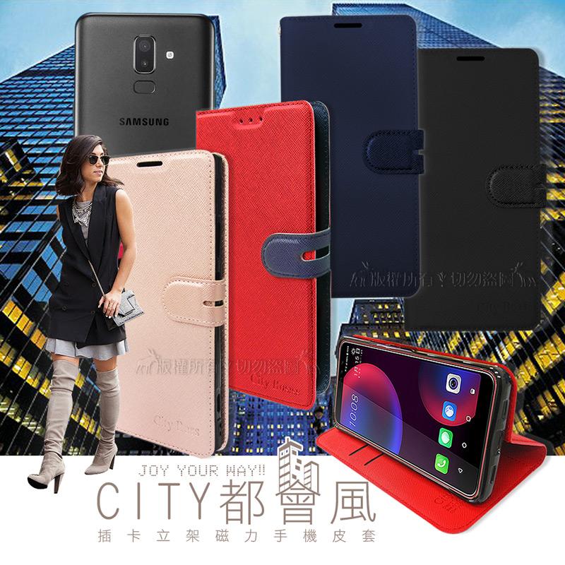 CITY都會風 Samsung Galaxy J8 插卡立架磁力手機皮套 有吊飾孔 (瀟灑藍)
