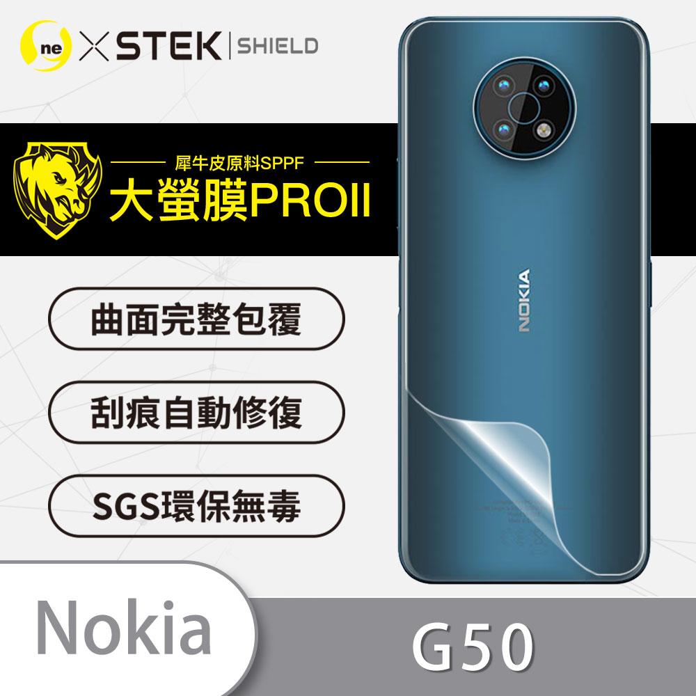 【大螢膜PRO】Nokia G50 手機背面保護膜 亮面透明款 犀牛皮MIT緩衝抗衝擊 刮痕自動修復 防水防塵 SGS環保無毒