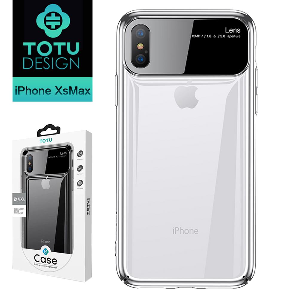 【TOTU台灣官方】iPhone XS MAX 手機殼 iXSMAX 鋼化玻璃電鍍防摔手機殼 魔鏡系列 銀色
