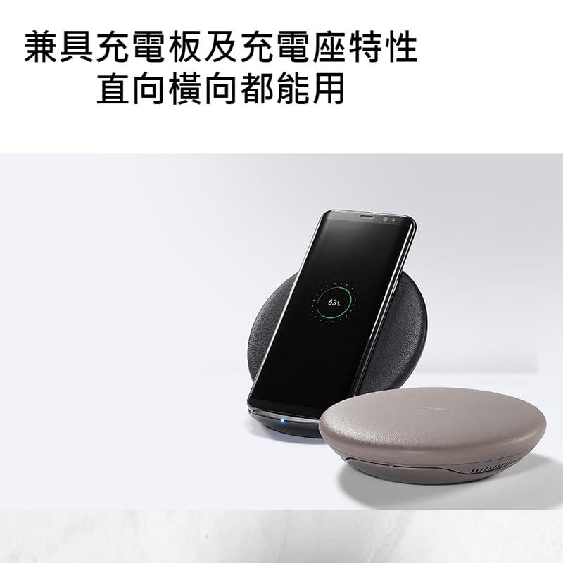 Samsung 原廠折疊式無線閃充充電座-黑色
