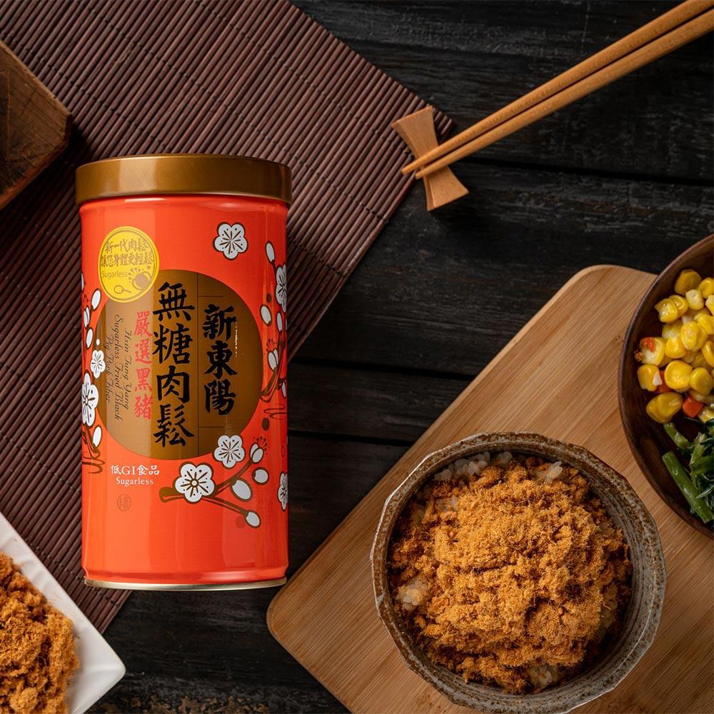 【新東陽】黑豬無糖肉鬆 (255g*2 罐)