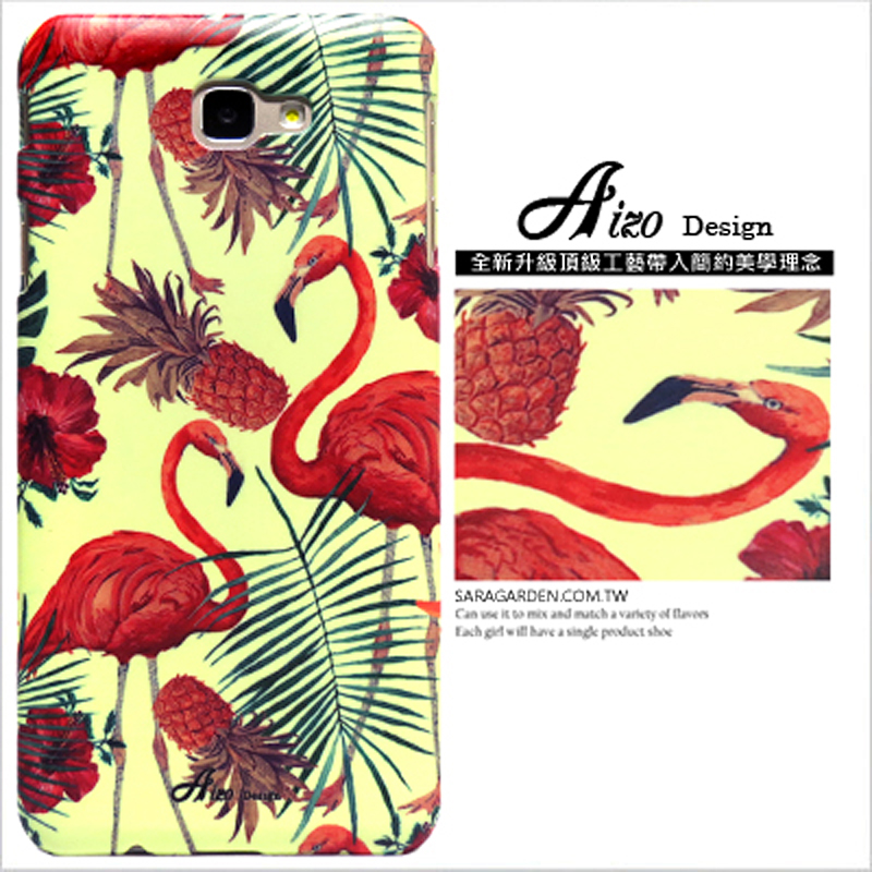【AIZO】客製化 手機殼 Samsung 三星 A7(2018) 紅鶴火鶴扶桑花 保護殼 硬殼