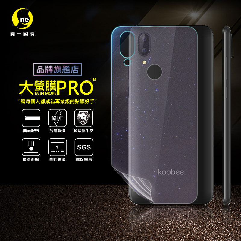 O-ONE旗艦店 大螢膜PRO KOOBEE S16 手機背蓋保護貼 鑽石款 台灣生產高規犀牛皮螢幕抗衝擊修復膜