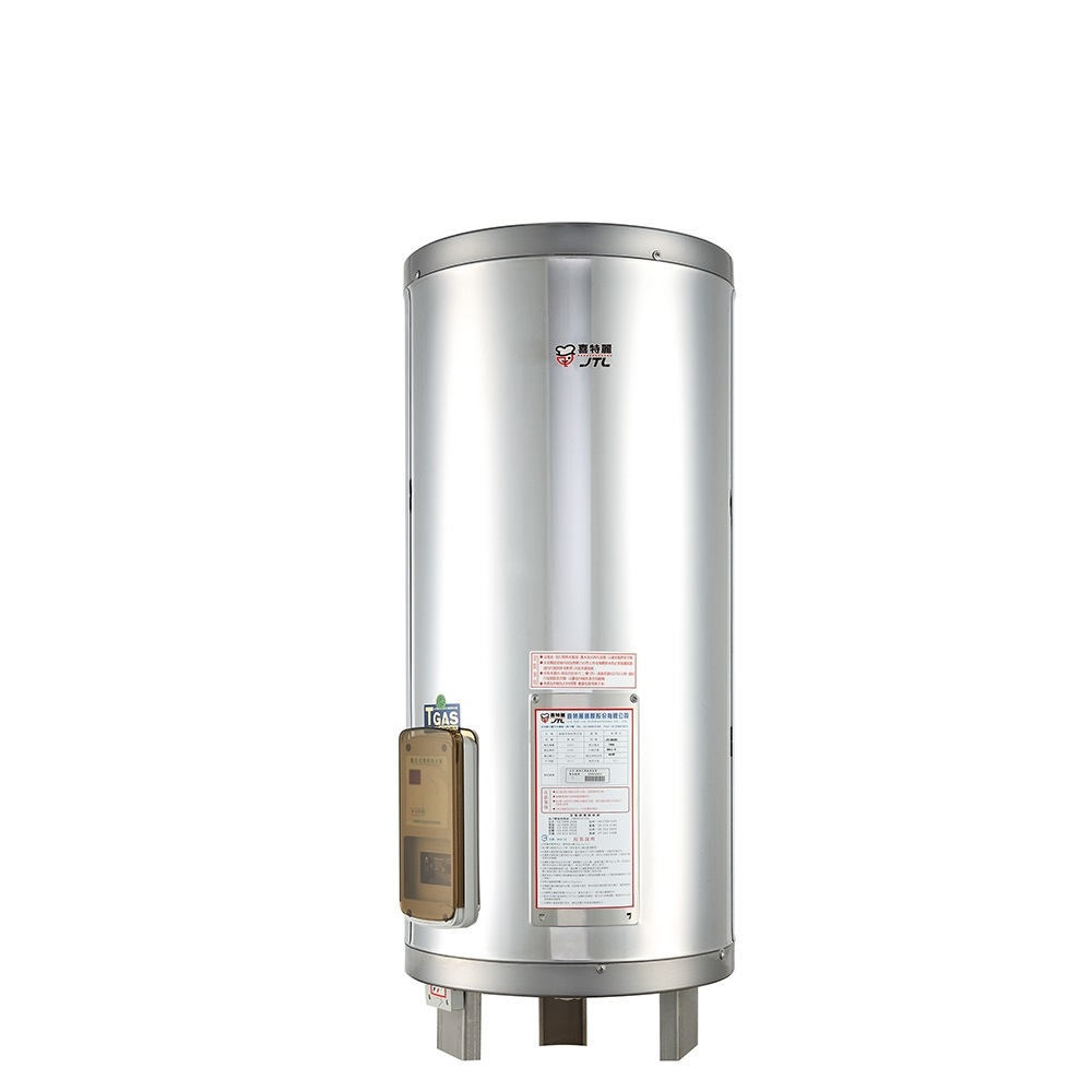 (全省安裝)喜特麗30加侖直立落地款定溫定時型電熱水器JT-EH130B