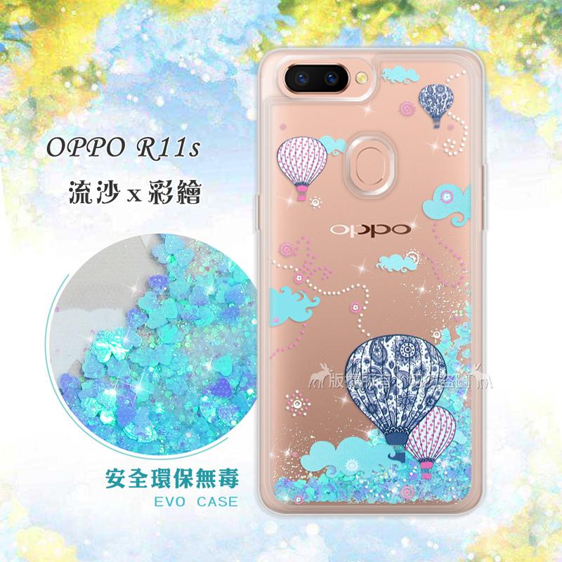 EVO OPPO R11s 流沙彩繪保護手機殼(熱氣球)