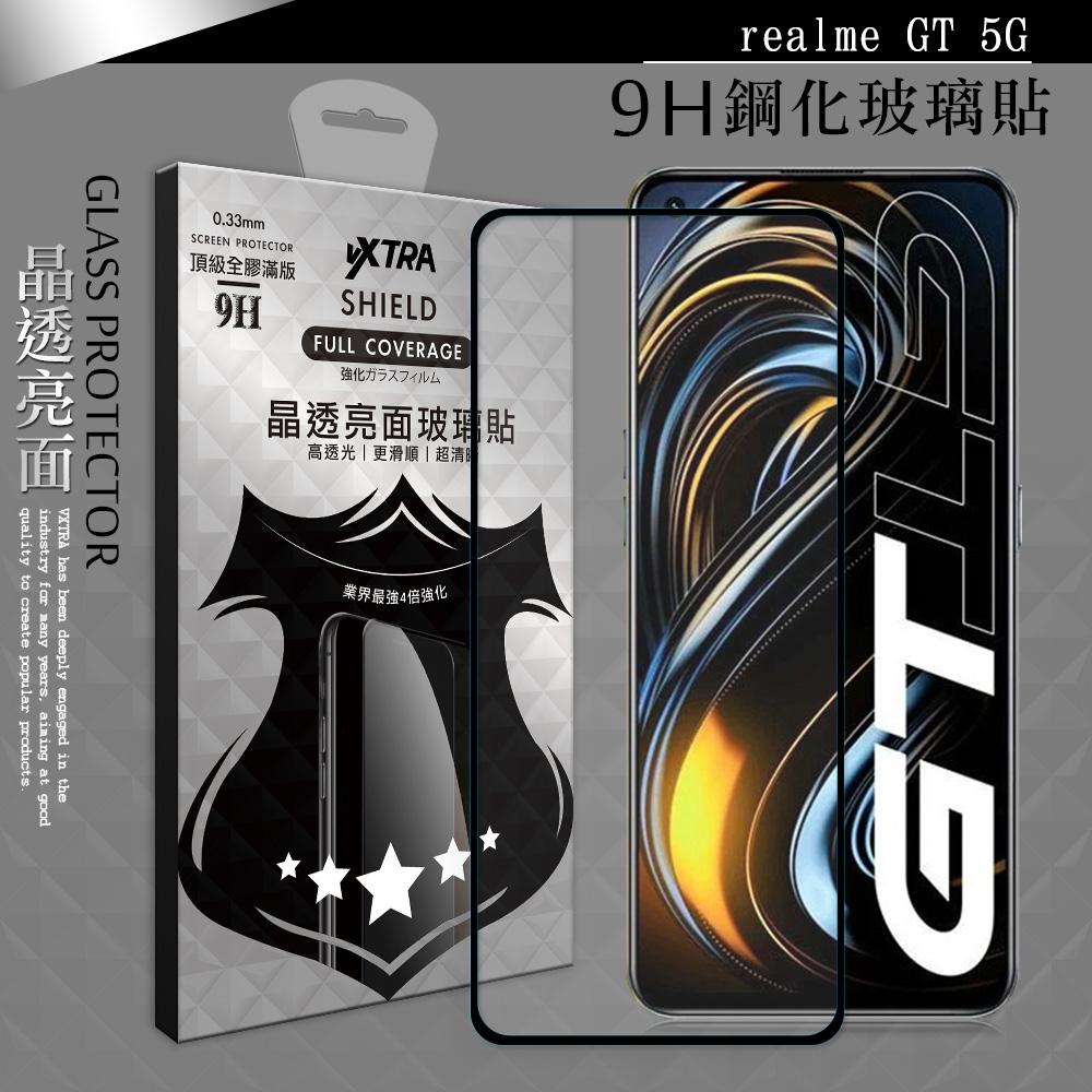 VXTRA 全膠貼合 realme GT 5G 滿版疏水疏油9H鋼化頂級玻璃膜(黑)