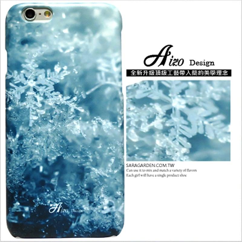 【AIZO】客製化 手機殼 HTC M8 高清 雪花 冰晶 保護殼 硬殼