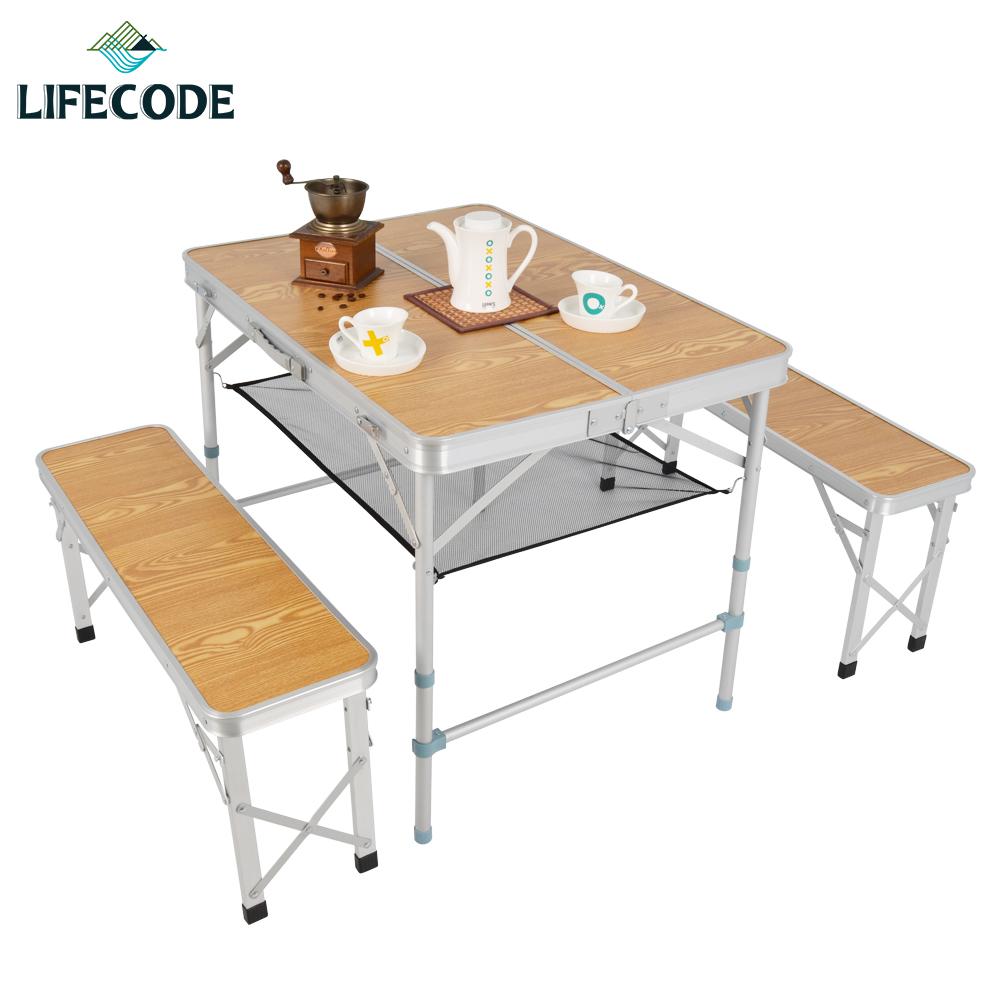【LIFECODE】尊爵鋁合金折疊桌椅(含桌下網)-水曲柳木紋
