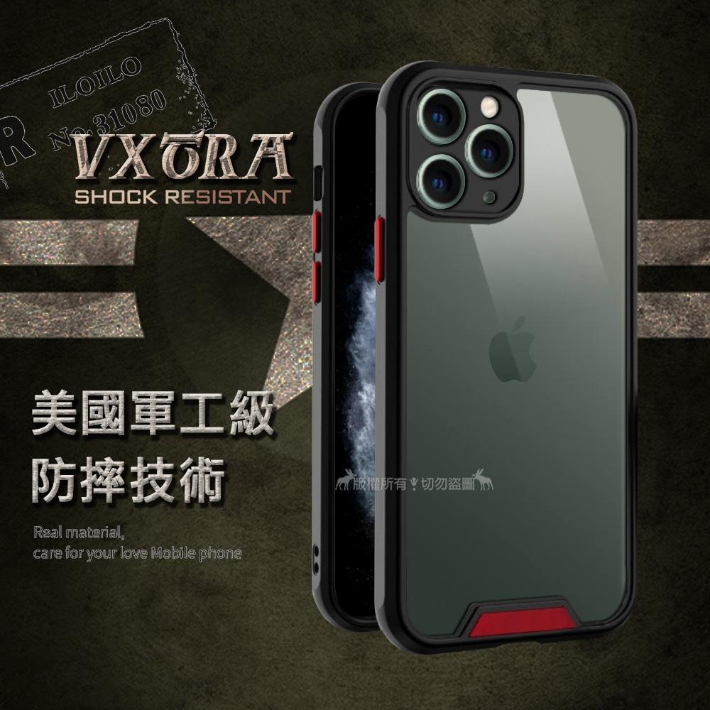 VXTRA美國軍工級防摔技術 iPhone 11 Pro Max 6.5吋 鏡頭全包覆 氣囊保護殼 手機殼(戰甲黑)