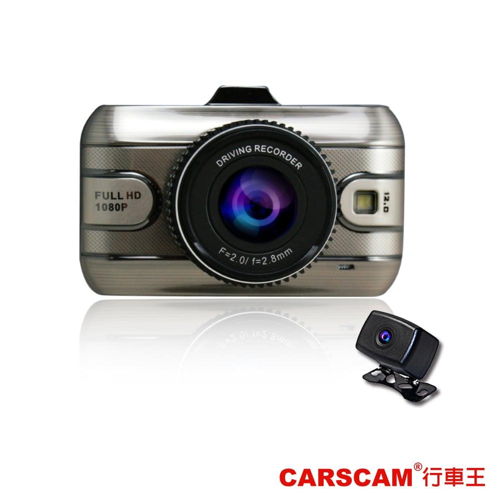 CARSCAM行車王 WD2頂級SONY感光元件雙鏡頭行車記錄器-加贈16G記憶卡