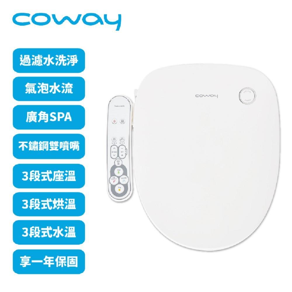 Coway濾淨智控馬桶座BA-19進階加長款 (送原廠安裝+一年份濾芯,市價2000元)