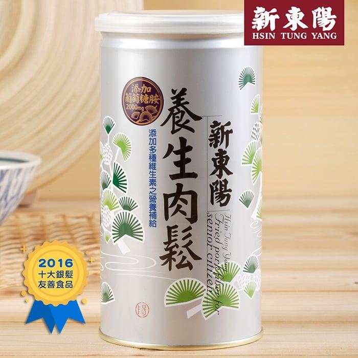 【新東陽】養生肉鬆 (225g*2罐),免運
